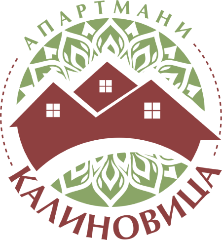 Sokobanja Kalinovica